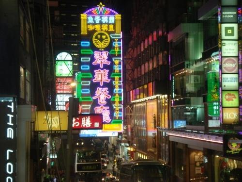 Central_hong_kong