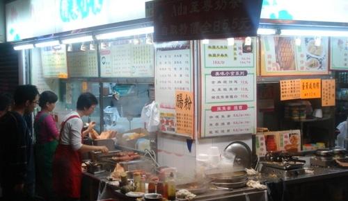 Food_stall